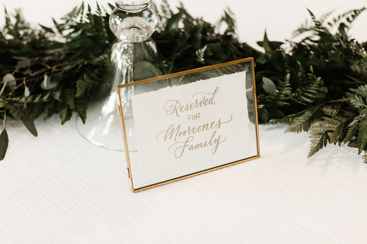 Calligraphed Reserved Sign